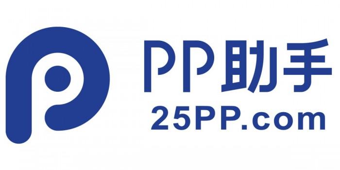 pp25-e1382257553843